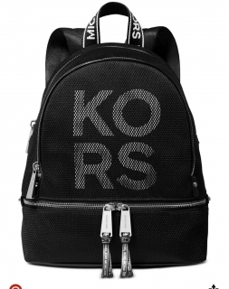 Batoh Michael Kors Rhea Medium Backpack