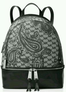 Batoh Michael Kors Rhea Paisley Medium