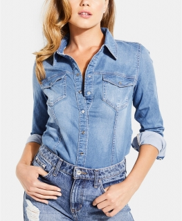 Denimová košile Guess Denim Shirt